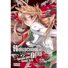 Acheter High School of the Dead sur Amazon