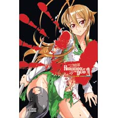 Acheter High School of the Dead Full Color sur Amazon