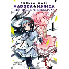 Acheter Puella Magi Madoka Magica - The Rebellion Story sur Amazon
