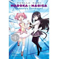 Acheter Puella Magi Madoka Magica - Homura's Revenge sur Amazon