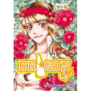 Acheter Dragon Girl sur Amazon