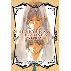 Acheter Himeyuka and Rozione's Story sur Amazon