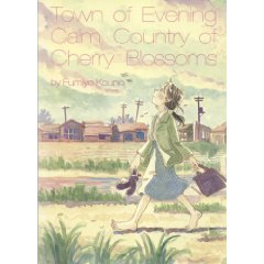 Acheter Town of Evening Calm, Country of Cherry Blossoms Collector's Edition sur Amazon