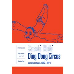 Acheter Ding Dong Circus and Other Stories sur Amazon