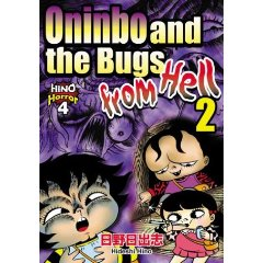Acheter Oninbo and the Bugs from Hell sur Amazon