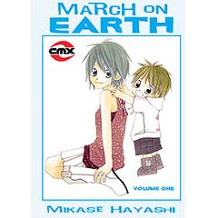 Acheter March on Earth sur Amazon