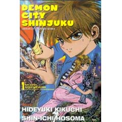 Acheter Demon City Shinjuku sur Amazon