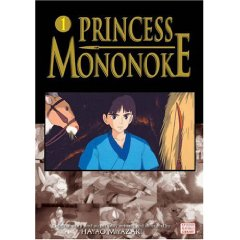 Acheter Princess Mononoke - Anime Manga - sur Amazon