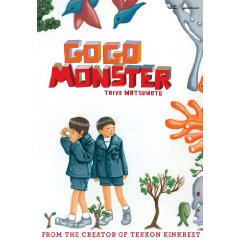 Acheter GoGo Monster sur Amazon