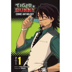 Acheter Tiger and Bunny - 4 Panel Comic Anthology sur Amazon