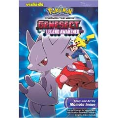 Acheter Pokémon the Movie - Genesect and the Legend Awakened sur Amazon