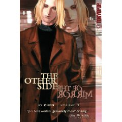 Acheter Other Side of the Mirror sur Amazon