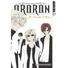 Acheter Demon Ororon - Complete Collection - sur Amazon