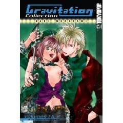 Acheter Gravitation Collection sur Amazon
