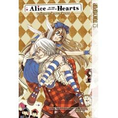Acheter Alice in the Country of Hearts sur Amazon