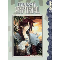 Acheter Mugen Spiral - The Complete Two volumes Series sur Amazon
