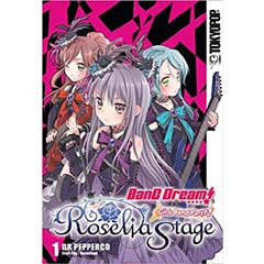 Acheter BanG Dream! Girls Band Party! Roselia Stage sur Amazon