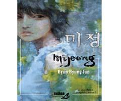 Acheter Mijeong sur Amazon