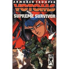 Acheter Armored Trooper Votoms - Supreme Survivor sur Amazon