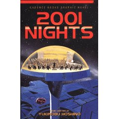 Acheter 2001 Nights sur Amazon