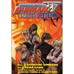 Acheter Mobile Suit Gundam Wing - Episode Zero sur Amazon