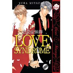 Acheter Love Syndrome sur Amazon