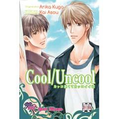Acheter Cool / Uncool sur Amazon