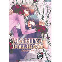 Acheter Mamiya Doll House sur Amazon
