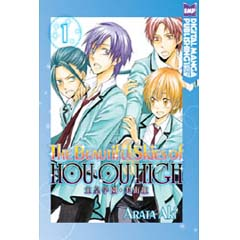 Acheter The Beautiful Skies of Houou High sur Amazon