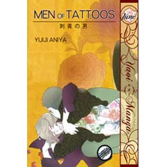 Acheter Men of Tattoos sur Amazon