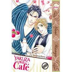 Acheter Yakuza Café sur Amazon