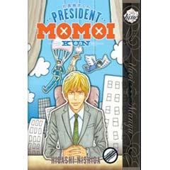 Acheter President Momoi Kun sur Amazon