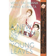 Acheter A New Season of Young Leaves sur Amazon