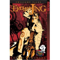 Acheter Jing King Of Bandits - Twilight Tales sur Amazon