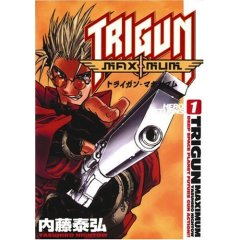Acheter Trigun Maximum sur Amazon