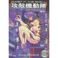 Acheter Ghost in the Shell sur Amazon