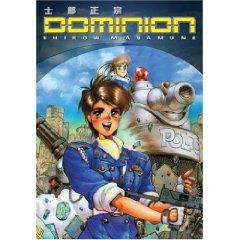 Acheter Dominion - 4th Edition sur Amazon