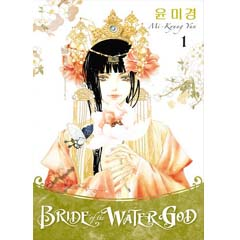 Acheter Bride of the Water God sur Amazon