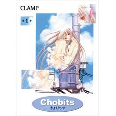 Acheter Chobits Omnibus sur Amazon