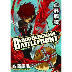 Acheter Blood Blockade Battlefront sur Amazon
