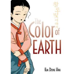 Acheter The Color of Earth sur Amazon
