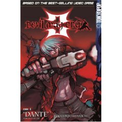 Acheter Devil May Cry 3 sur Amazon