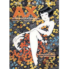 Acheter AX Alternative Manga Anthology sur Amazon