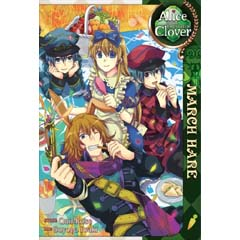 Acheter Alice in the Country of Clover - March's Hare Revolution sur Amazon