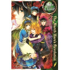 Acheter Alice in the Country of Clover - March's Hare sur Amazon