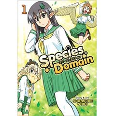 Acheter Species Domain sur Amazon