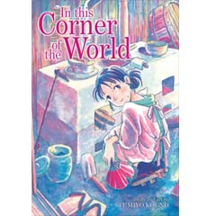 Acheter In this Corner of the World sur Amazon