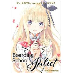 Acheter Boarding School Juliet sur Amazon