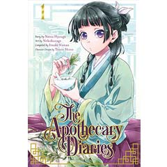 Acheter The Apothecary Diaries sur Amazon
