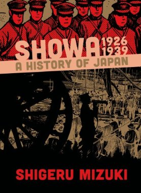Acheter Showa - A History of Showa Japan sur Amazon